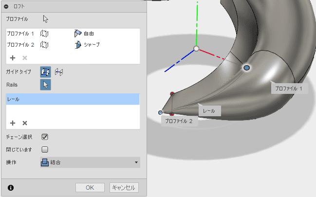 プロファイルに、点と螺旋の断面を選択し、レールに、ガイドのコイルの稜線を選択します。