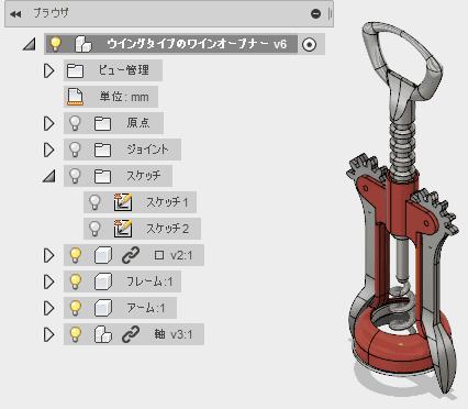 このデザインファイルをそれぞれの部品に分割します