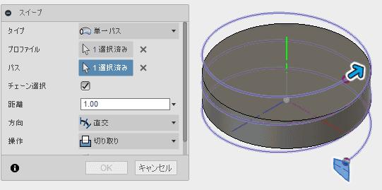 切り取りでスイープを実行するとエラーが発生します。