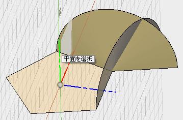 「スケッチを作成」を選択し、xy平面をスケッチ平面に指定します