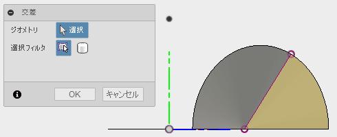回転体の交線を交差で取得します