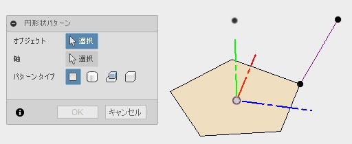 線は、回転するオブジェクトとして、選択できません