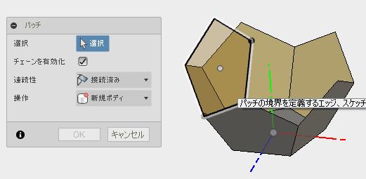 作成ドロップダウンから、パッチを選択し、作成したプロファイルを選択します。