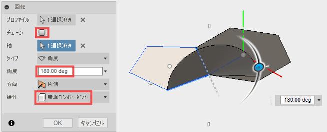 5角形と6角形が接している面を軸として、5角形の軸に隣接する辺を回転します。