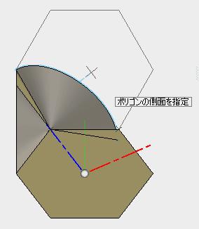 作成した面によって、5角形あるいは6角形を描きます。交線と重なるポリゴンを描き、スケッチを停止します