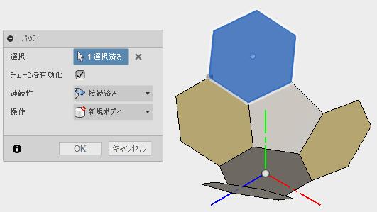 スケッチで作成したプロファイルから、サーフェスを作成します。