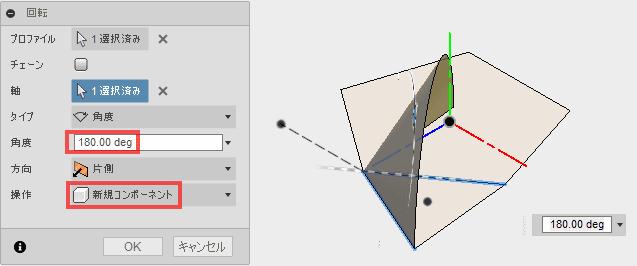 チェーンの選択を外し、3角形と5角形の間の辺を軸として、その隣の3角形の辺を180°回転させます。