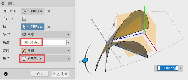 回転を選択し、3角形と5角形の間の辺を、作図線に変更した直線を軸に回転させます。これは、5角形の軌跡を表しています。