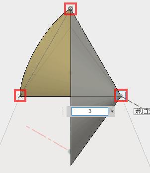 図の3点を頂点とする3角形を描き、スケッチを終了します。