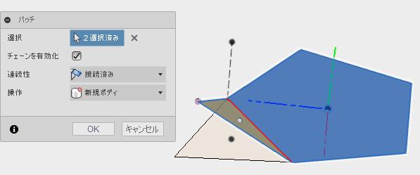 直前にスケッチした3角形と最初に描いた5角形を選択し、操作に、新規ボディを選択し、OKをクリックします。