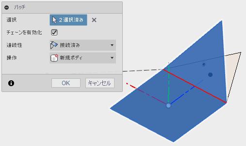 多面体を構成する面をスケッチから面に変換します。