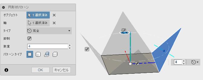 三角形の面と4角形の中心の軸を指定し回転複写します。
