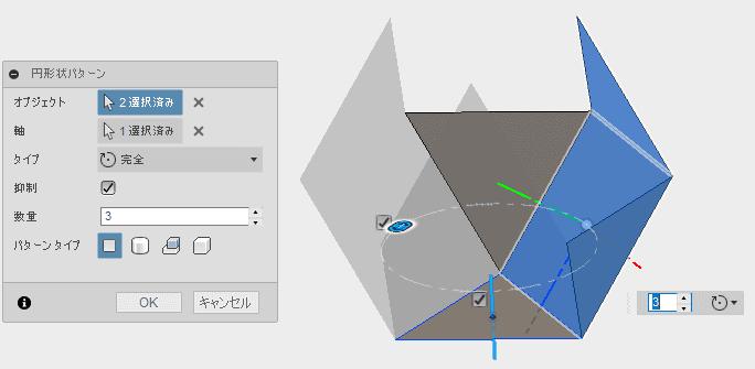 3角形の中心を指定して、4角形の面とその上の3角形の面を回転させます。