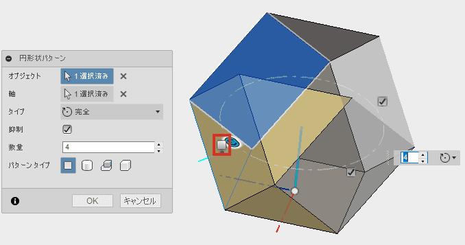 2つの軸を交互に使用し、回転複写で、必要な面を作成していきます。