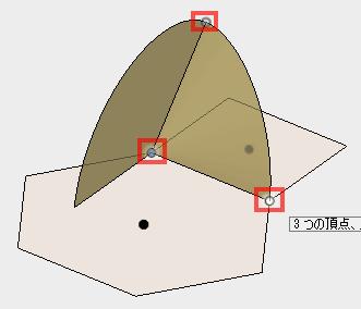 3点を指定して、面を構築します。