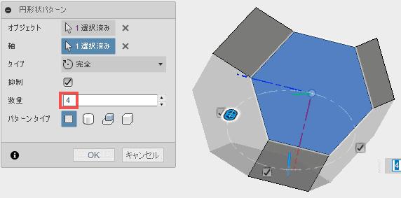再度、円形状パターンを選択します。