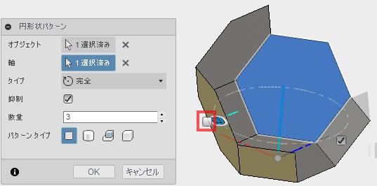 すでに面が存在する位置では、チェックボックスのチェックを外して、複写しないようにします。