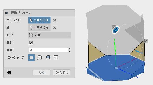 交互に2つの軸を中心に円形状パターンを実行します。