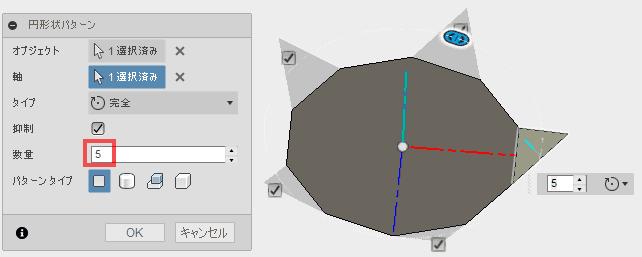 3角形の面を回転複写します