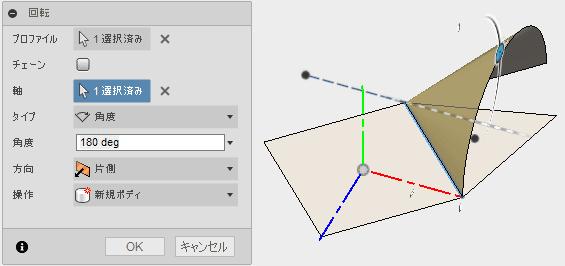 チェーンのチェックを外して、作図線に変更した直線を軸に指定し、3角形と正方形の間の辺を180°回転します