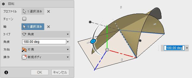 チェーンのチェックを外して、正方形と3角形の間の辺を軸に指定し、その隣の三角形の辺を180°回転します