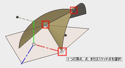 構築した平面にスケッチを作成します