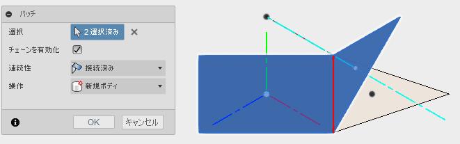 多面体を構成する面をスケッチから面に変換します