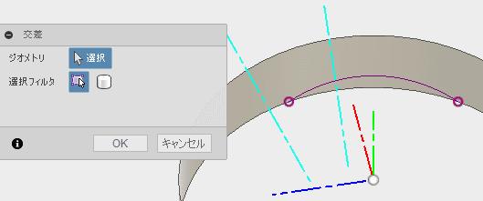 円を押し出した面を利用して、交差を取得します。