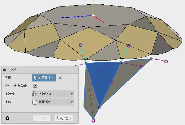 立体を構成するプロファイルを平面に変換します。