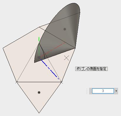3角形を描きます。