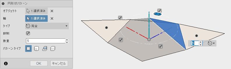 3角形の面を回転複写します。