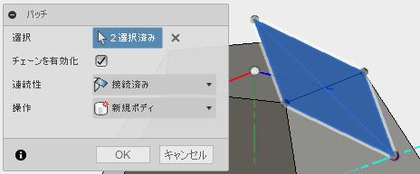ひし形のスケッチを平面に変換します。