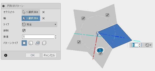円形状パターンで回転複写します。