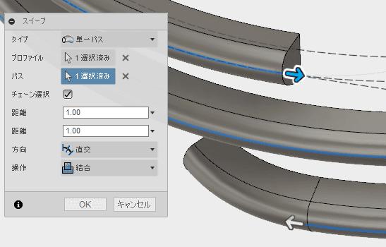 先程のスイープの形状の面をプロファイルとして使用し、結合で、新たなスイープを作成します。