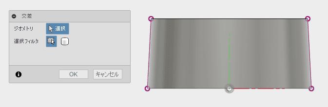 交差により、スケッチ平面と立体の平面と交差する線をスケッチとして取得します。