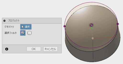 上部の断面とY軸を投影します。投影される形状は、楕円になります。