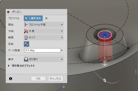一番内側のプロファイルを選択、範囲にすべてを選択、切り取りで押し出します。