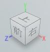 正面図に相当する平面は、CADメーカーごとにまちまちですが、Fusion360では、xy平面が正面です。