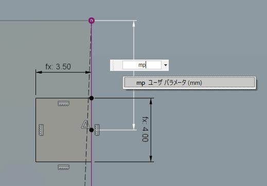 描いた長方形の中点に点を配置し、寸法をパラメーターで指定します。