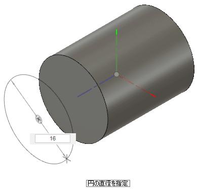 コイルの基準円を作成する