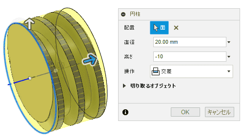 作成した円柱との交差で、不要な形状を削除する