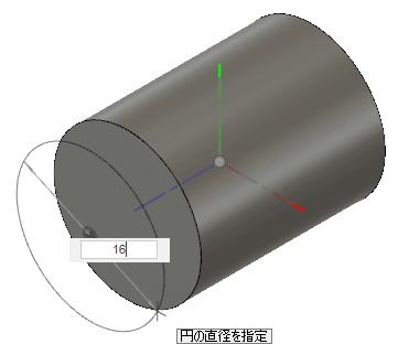 コイルの基準円