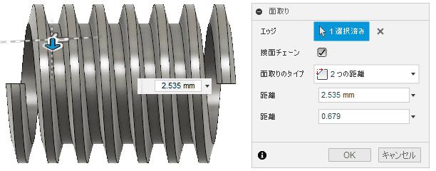 コイルに面取りを追加して台形ねじの傾斜を作る(反対側)