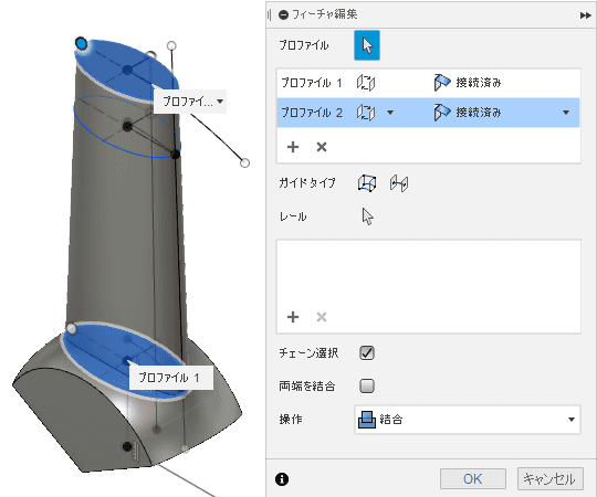 スケッチで、位置と大きさを求めた楕円を使ってロフトを作成