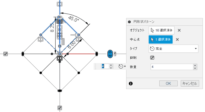 スケッチの円形状パターン・コマンドのパラメーターを設定します。