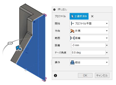 側面の構造を作成します。