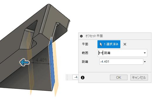 平面を構築します。