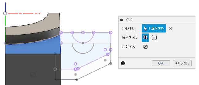 傾斜面が、スケッチ平面と交差する線を取得します。