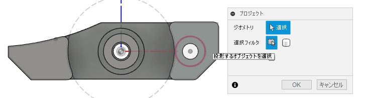プロジェクトで、最初に描いた形状を取得