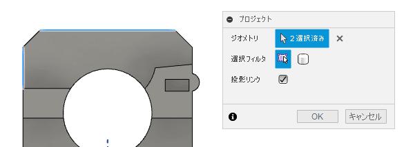 プロジェクトで、必要な形状を取得します。